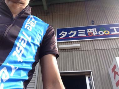 20140615_1